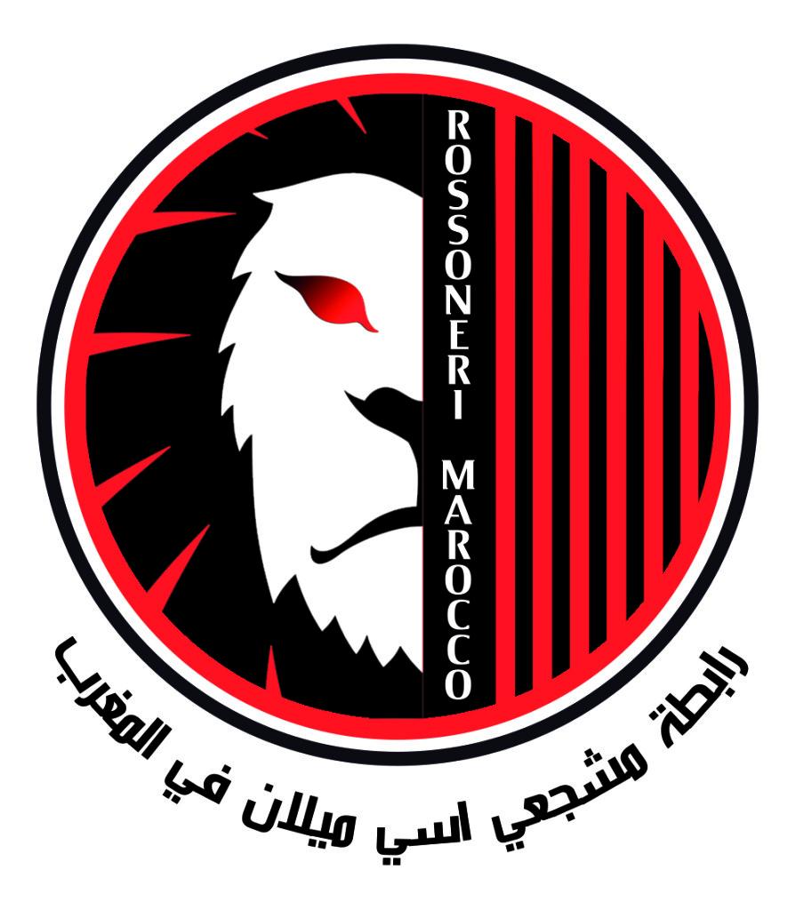 logo-milan-club-morocco